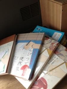 名古屋市北区へ出張買取のち名古屋古書会館