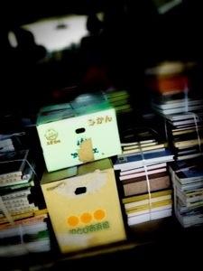 愛知県稲沢市で書道茶道華道の専門書を出張買取しました。