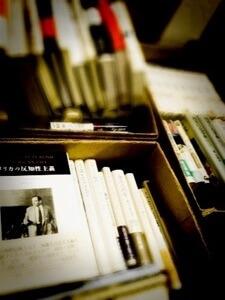 名古屋市昭和区にてみすず書房や東洋文庫などの出張買取