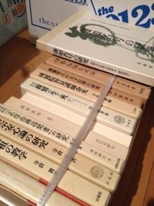 愛知県津島市にて仏教本の出張買取