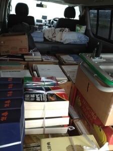愛知県一宮市へ書道関係の書籍を出張買取