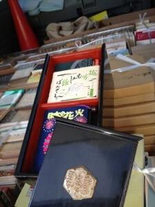 三重県津市へ豆本の出張買取