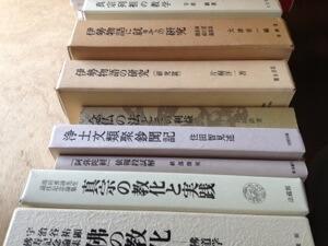 愛知県津島市へ仏教書研究書漫画雑誌など出張買取