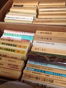 岐阜県岐阜市へ鍼灸関係の本を出張買取