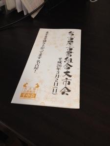 20140110-121700.jpg