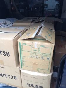 愛知県豊田市でキングダム成年コミックライトノベルなど買取しました。