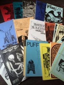 愛知県豊田市で古い漫画雑誌、資料系同人誌ネオフェラスを買取しました。