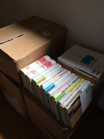 愛知県津島市で新しい単行本をたくさん買取しました。