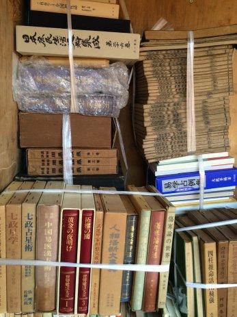 和歌山県和歌山市で占いに関する書籍を大量買取しました。