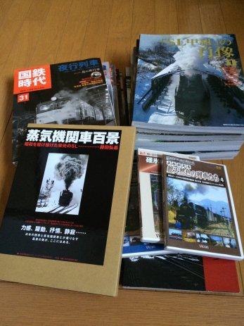 愛知県犬山市で鉄道雑誌やDVDを買取しました。