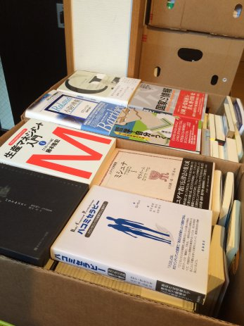 愛知県一宮市で哲学、宗教、経済関係の書籍を買取しました。