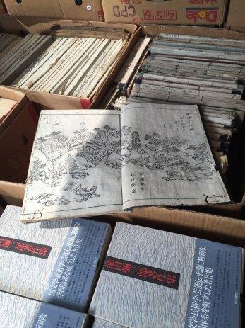 和歌山県田辺市で和本、個人全集、英文法などを買取をしました。