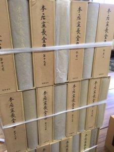 三重県津市で日本仏教、インド仏教、チベット仏教の専門書を買取しました。