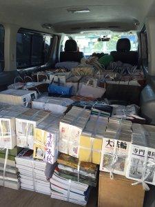 三重県津市で宗教関係の単行本や焼き物に関する雑誌などを買取しました。