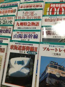 三重県伊賀市で鉄道雑誌、ムック本、戦前時刻表などを買取しました。
