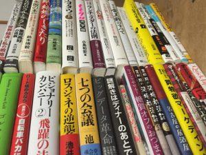 名古屋市西区で新しい単行本を買取しました。