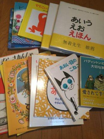 岐阜県可児市で絵本や児童書などを買取しました。