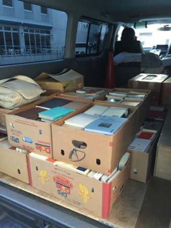 名古屋市内にある大学研究室へ古本の出張買取。