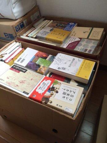 愛知県尾張旭市で発行年数の新しい単行本を買取しました。