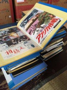 名古屋市千種区で映画チラシ半券コレクションを一括買取しました。