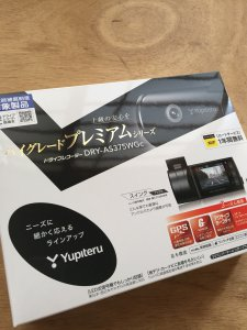 ドラレコDRY-AS375WGc購入。名古屋市西区で生花の専門書を買取しました。