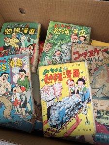 名古屋市中区であまとりあデカメロンなどの風俗雑誌を出張買取しました。