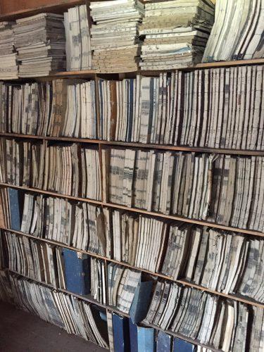 三重県桑名市で仏書の和本を大量に出張買取しました。