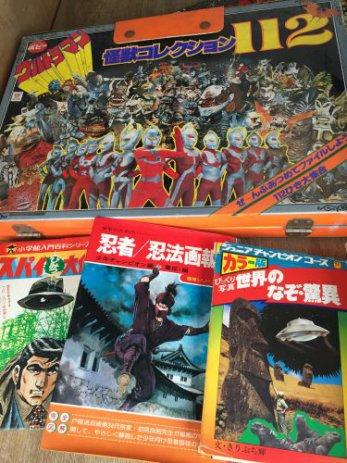 三重県伊勢市でポピー怪獣コレクション112や画報シリーズ忍者忍法画報などを出張買取しました。