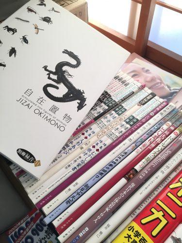 岐阜県岐阜市で緑青や創作市場などを出張買取しました。