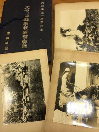 静岡県浜松市で戦時資料や日本城郭大系を出張買取しました。