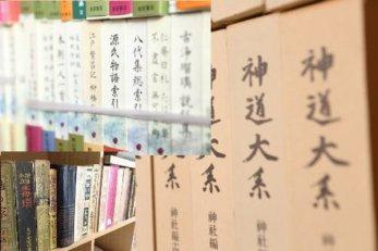 個人全集・著作集・初版本・限定本の買取