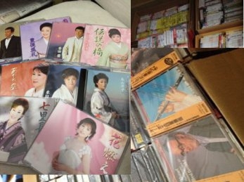 CD・DVD・ブルーレイ・フィギュアの買取