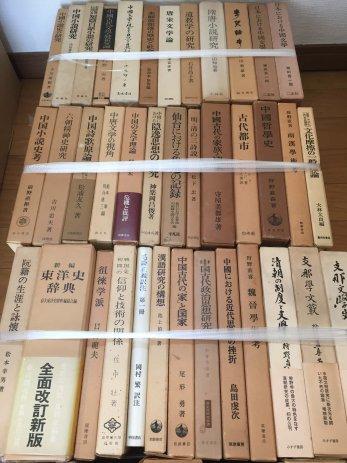 大型美術本や中国に関する専門書などを出張買取しました。