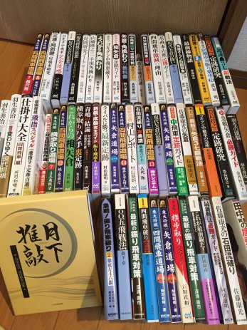 将棋に関する単行本、古書専門書を出張買取しました。