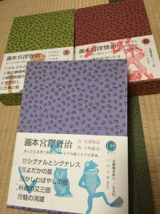 名古屋市緑区で風景画集や写真集などを出張買取しました。