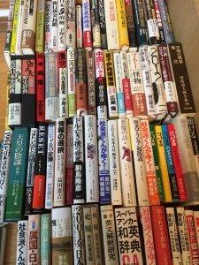 単行本や漫画の全巻セット、ゲーム攻略本などを出張買取。