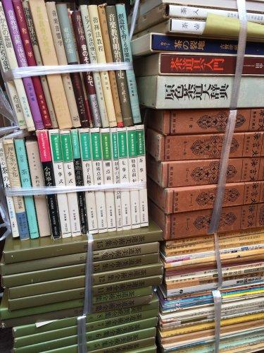 茶道専門書や音楽関係の書籍を出張買取しました。
