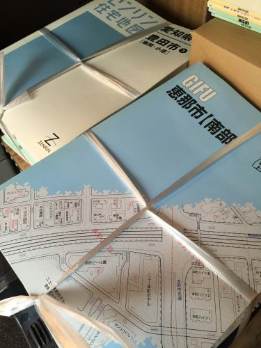 三重県桑名市でゼンリン住宅地図を出張買取しました。