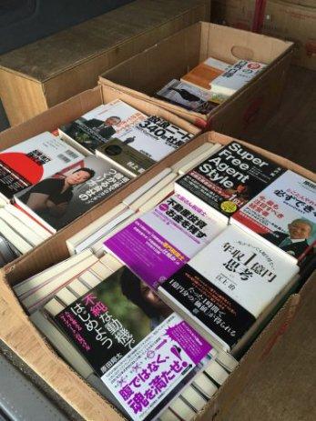 3年以内に発行されたビジネス書などを200冊ほど出張買取しました。