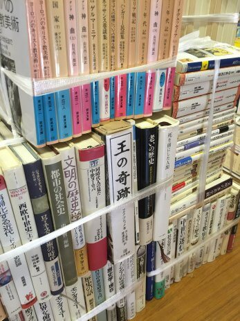 愛知県北名古屋市で哲学書思想書などを買取しました。