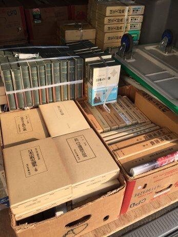 岐阜県高山市で歴史関係の専門書や仏教書などを買取しました。