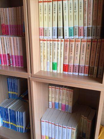 名古屋市西区で岩波文庫講談社学術文庫ちくま文庫を買取しました。