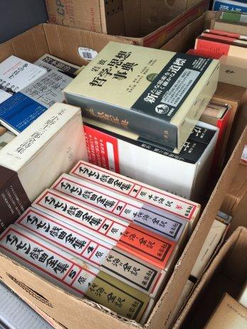 名古屋市西区で個人全集や岩波文庫、詩集や画集などを買取しました。