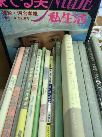 名古屋市南区でプレミア写真集や限定本などを買取しました。