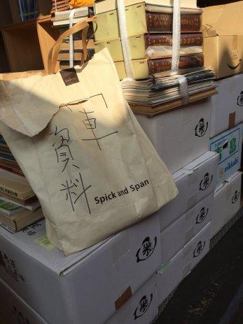名古屋市昭和区で日本軍に関する貴重な資料を買取しました。