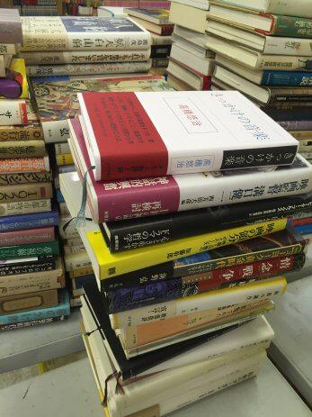 愛知県西尾市で映画関係の単行本などを買取しました。
