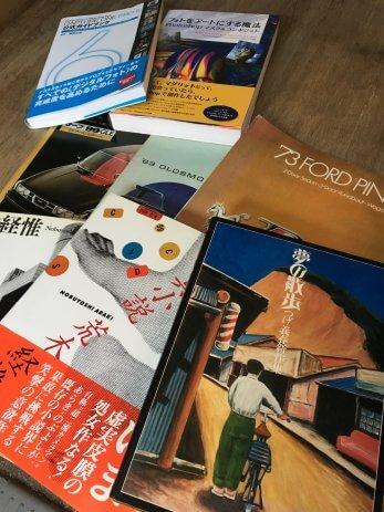 名古屋市中区で旧車パンフや写真集などを買取しました。
