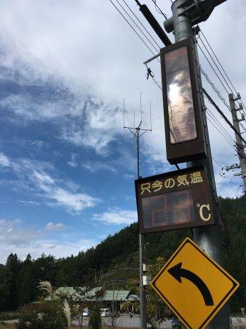 岐阜県飛騨市で飛騨神職会発行、飛騨の神社などを買取しました。