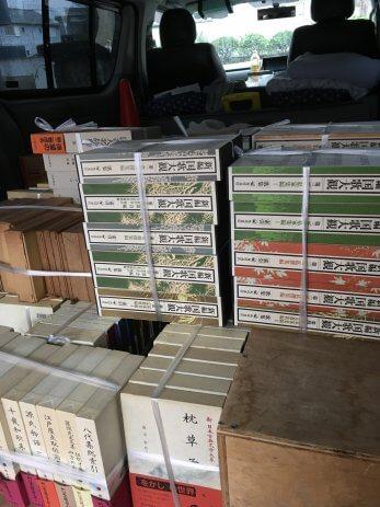 愛知県岡崎市で新日本古典文学大系や新編国歌大観などを買取しました。