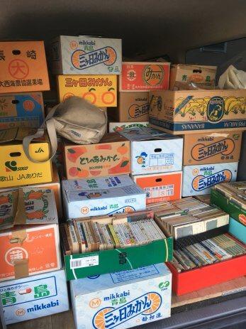 愛知県一宮市で日本超古代史や竹内文書などの古本を出張買取しました。